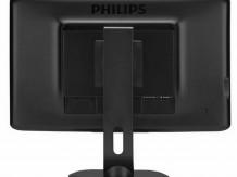 Philips 235PQ2ES