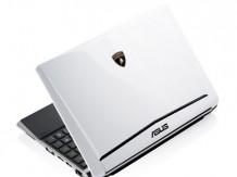 Laptopy Asus