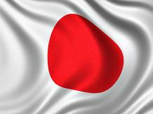 Japonia ma największy dług publiczny